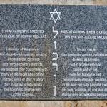 Jewish Peddlers Memorial