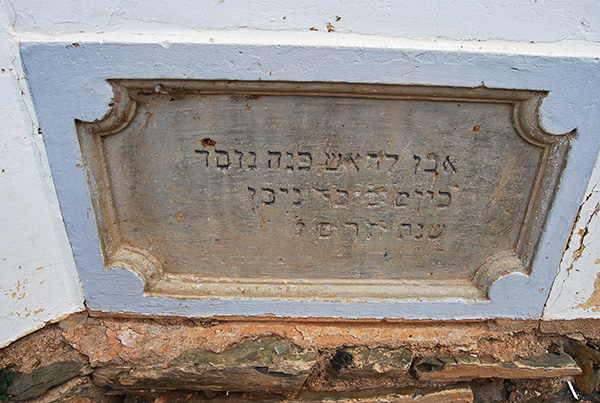 Cornerstone of the Willowmore Synagogue